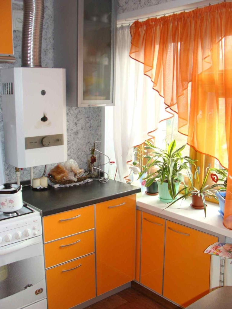 Orange Kitchen Curtains